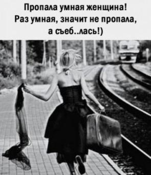 Лена Клитор Петя Хав