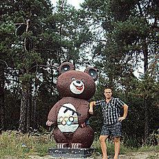 Фотография мужчины Саша, 29 лет из г. Великая Багачка
