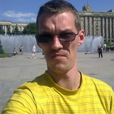 Фотография мужчины Sergey, 44 года из г. Ярославль