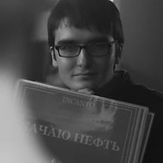 Фотография мужчины Alek, 34 года из г. Улан-Удэ