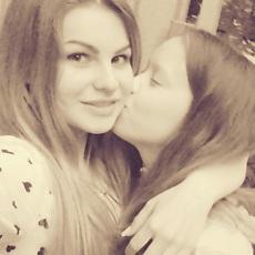 Фотография девушки Женя, 35 лет из г. Ульяновск