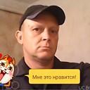 Геннадий, 46 лет