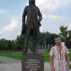 Фотография мужчины Фил, 44 года из г. Белгород