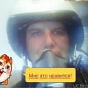 Алекс, 51 год