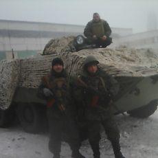 Фотография мужчины Жора, 31 год из г. Донецк