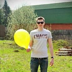 Фотография мужчины Atavi, 30 лет из г. Ижевск