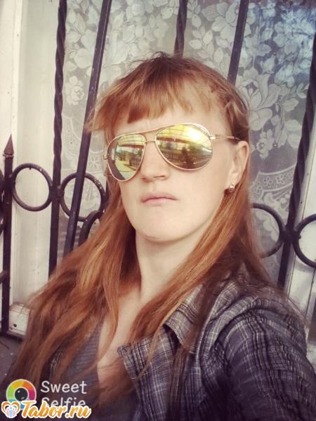 Знакомства девушка в новограде волынском