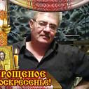 Dima, 49 лет