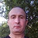 Шевки, 46 лет