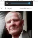 Николай, 70 лет