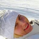 Елена, 29 из г. Тула.