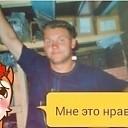 Андрей, 40 лет