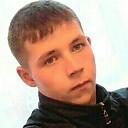 Колян, 18 лет