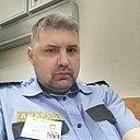 Александр, 43 года