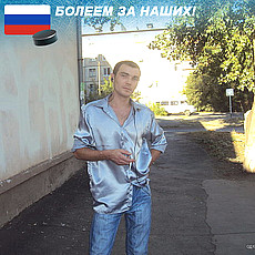 Фотография мужчины Сергей, 37 лет из г. Орск