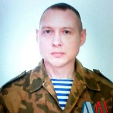 Фотография мужчины Дмитрий, 42 года из г. Кирово-Чепецк