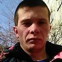 Саня Курносов, 29 лет