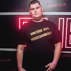 Фотография мужчины Антонио, 30 лет из г. Бобруйск