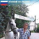 Василий, 50 из г. Ростов-на-Дону.