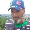 Искандер, 57 лет
