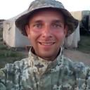Богдан, 34 года