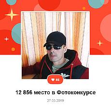 Фотография мужчины Александр, 51 год из г. Вязники