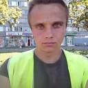 Дмитро, 23 года