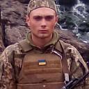 Андрей, 21 год