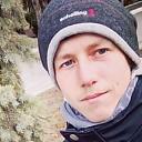 Паша, 21 год