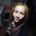 Татьяна, 20 лет