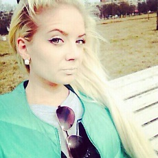 Фотография девушки Bepa, 31 год из г. Первомайский (Харьковская област