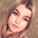 Валерия, 24 из г. Новокузнецк.