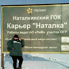 Фотография девушки Наталья, 42 года из г. Хабаровск