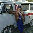 Арарат, 46 лет