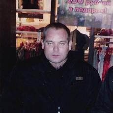 Фотография мужчины Вова, 45 лет из г. Саратов