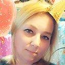 Александра, 42 года