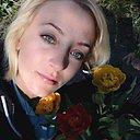 Ната, 35 лет
