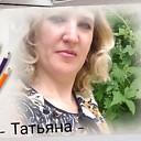 Таня, 34 года