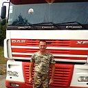 Виталик, 44 года
