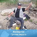Александр, 61 из г. Прокопьевск.