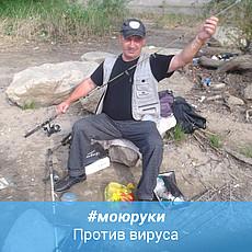 Фотография мужчины Александр, 61 год из г. Прокопьевск