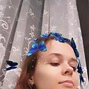 Катерина, 22 года