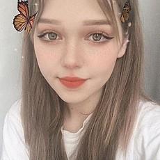 Фотография девушки Женя, 21 год из г. Санкт-Петербург
