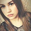 Катя, 25 лет