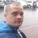 Васёк, 31 год