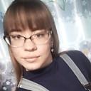 Кристина, 19 лет