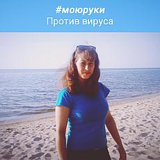 Фотография девушки Полина, 36 лет из г. Селенгинск