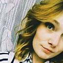 Машулька, 24 года