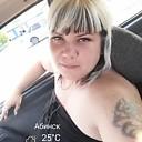 Марина, 32 года