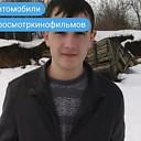 Кирюха, 24 года